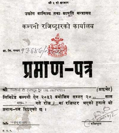 Company Registration Office Certificate