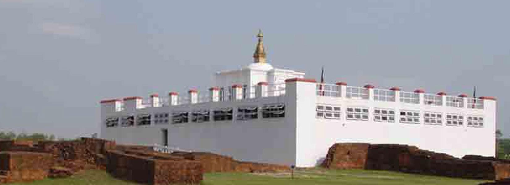 Buddhist Pilgrimage Tour Lumbini