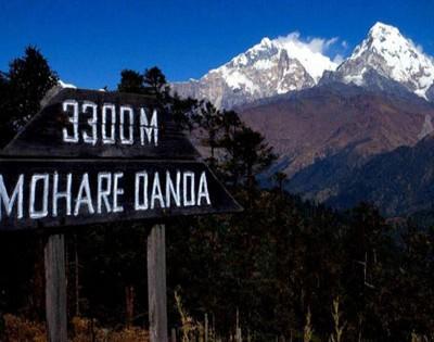 Mohare Danda Trekking
